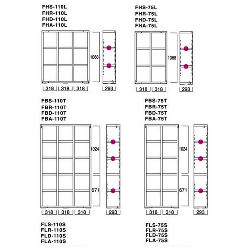 funamoco-lattice-shelf-si.jpg