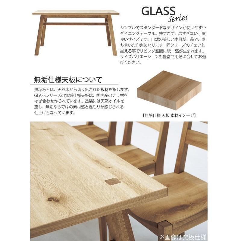 glass-dtable140-3.jpg