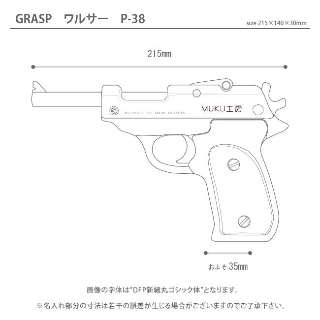 gra-n1-p38.jpg