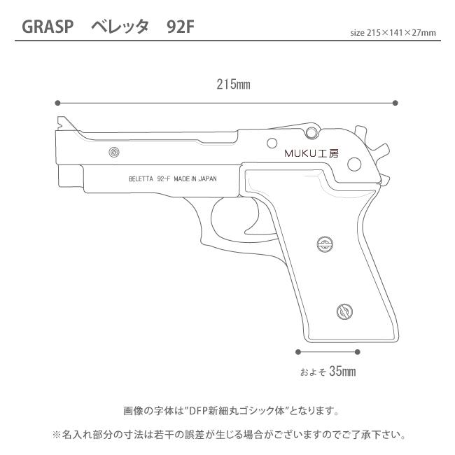 gra-n2.jpg