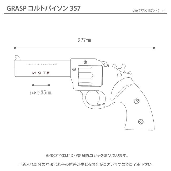 gra-n6-357.jpg