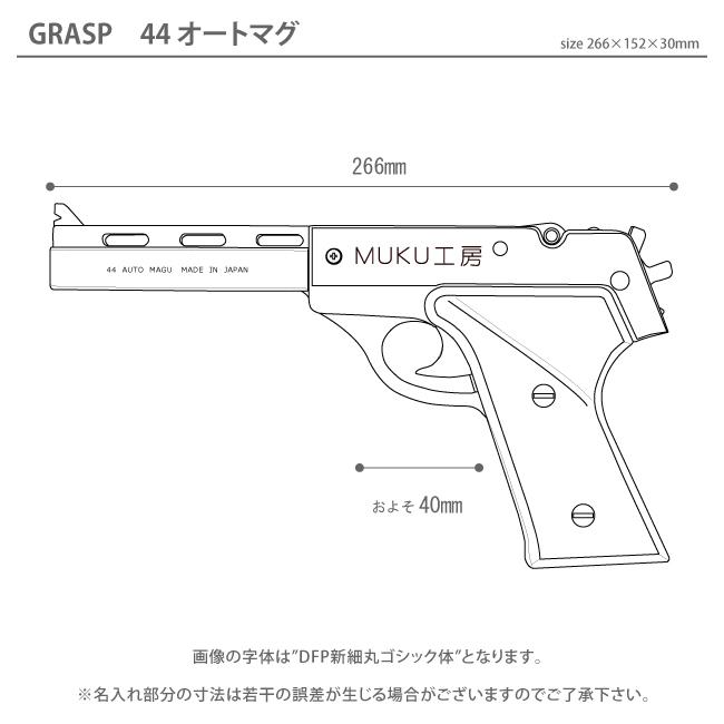 gra-n7-44.jpg