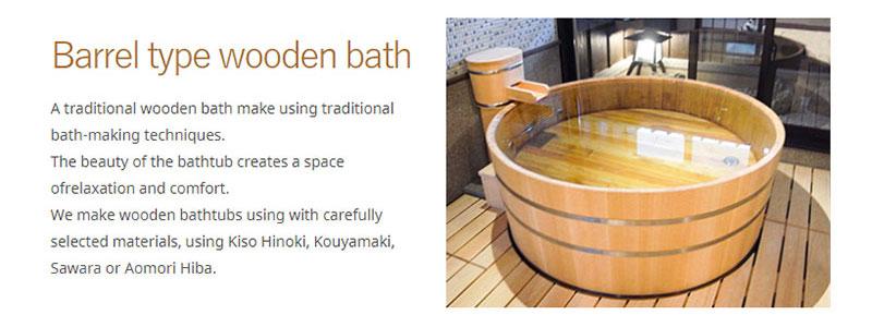 hinoki-bath-barrel-1.jpg