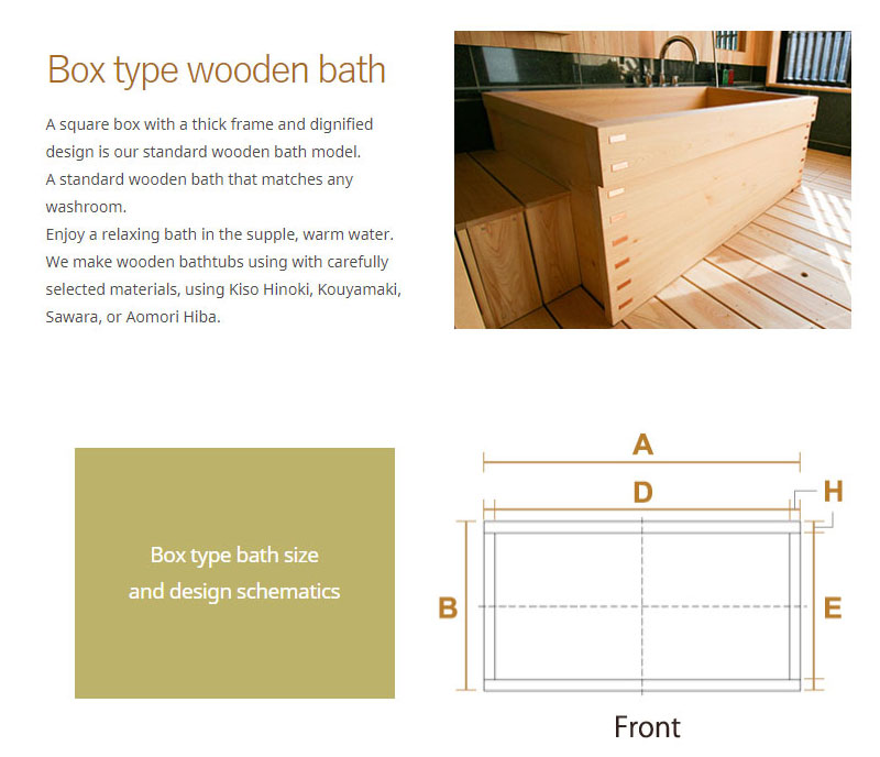 hinoki-bath-box-1.jpg