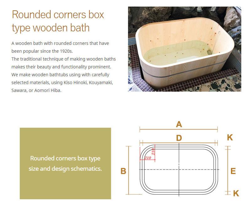 hinoki-bath-rounded-corners-1.jpg