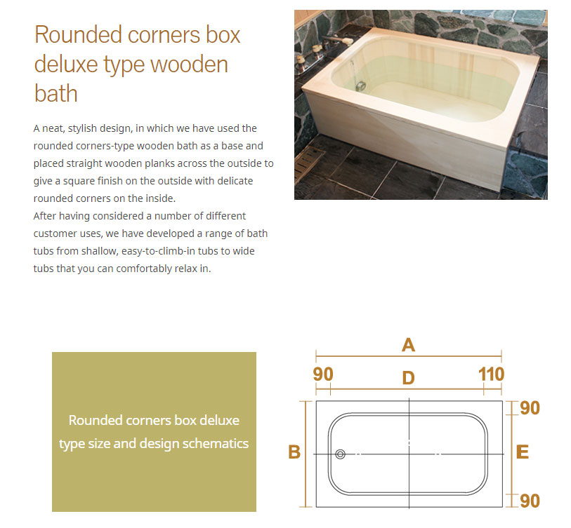 hinoki-bath-rounded-corners-box-deluxe.jpg