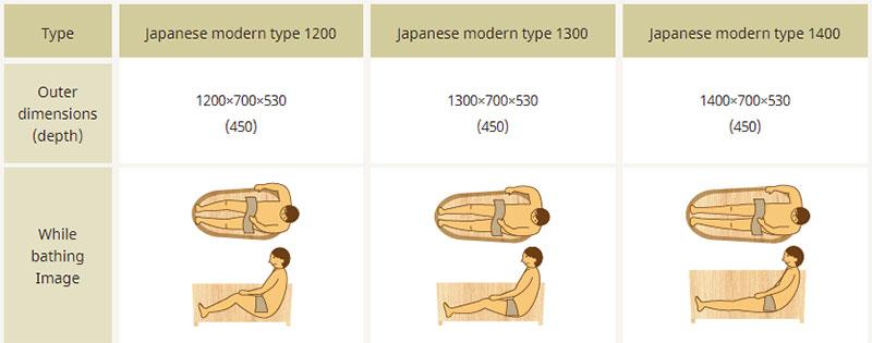 hinoki-jmodern-3.jpg
