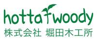 hotta-woody-brand-logo.jpg