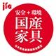 jfa-logo.jpg