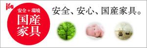 kaibara-end.jpg