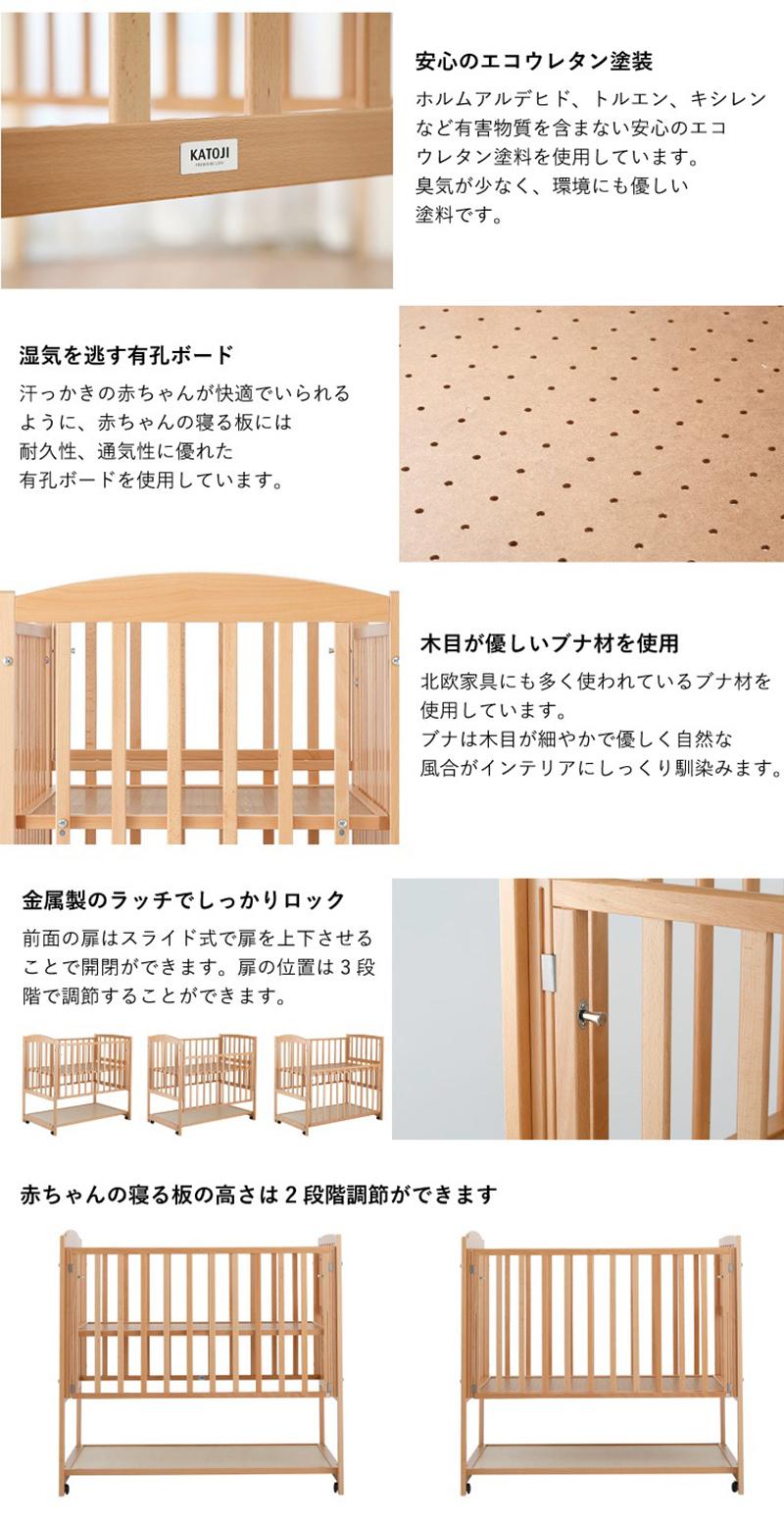katoji-baby-bed-3.jpg