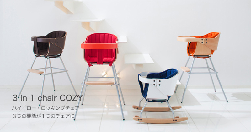 katoji-cozy-0.jpg