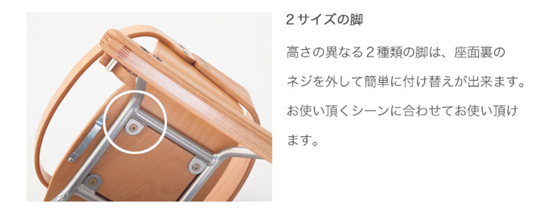 katoji-cozy-2.jpg