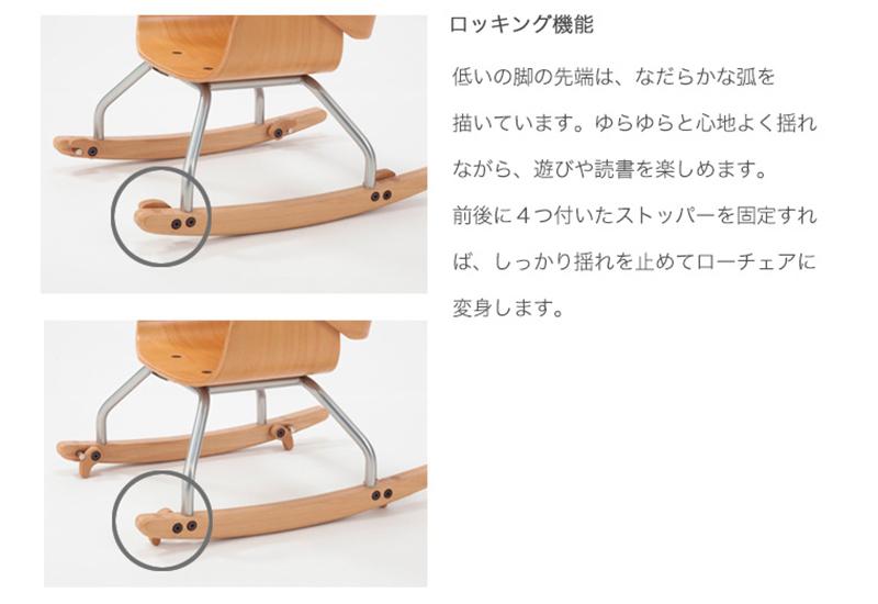 katoji-cozy-3.jpg