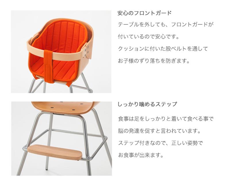 katoji-cozy-5.jpg