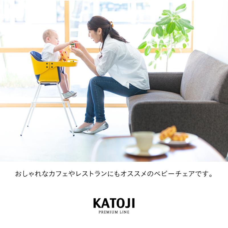 katoji-cozy-pop-1.jpg