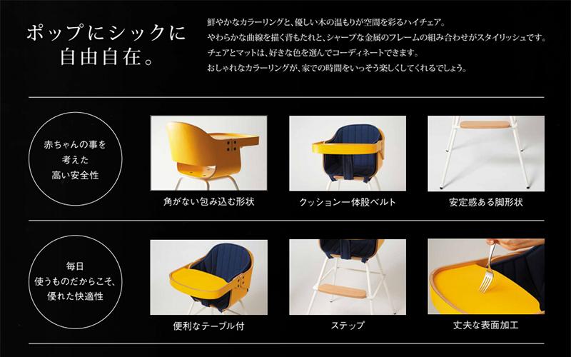 katoji-cozy-pop-3.jpg