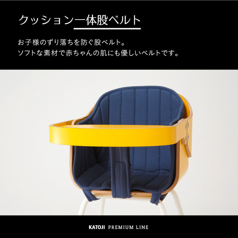 katoji-cozy3.jpg