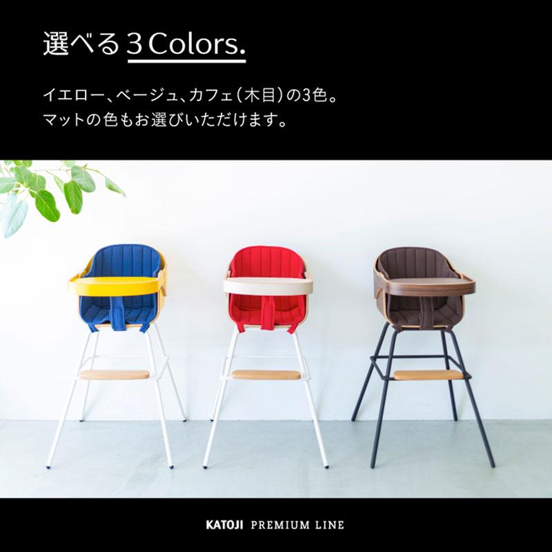 katoji-cozy5.jpg