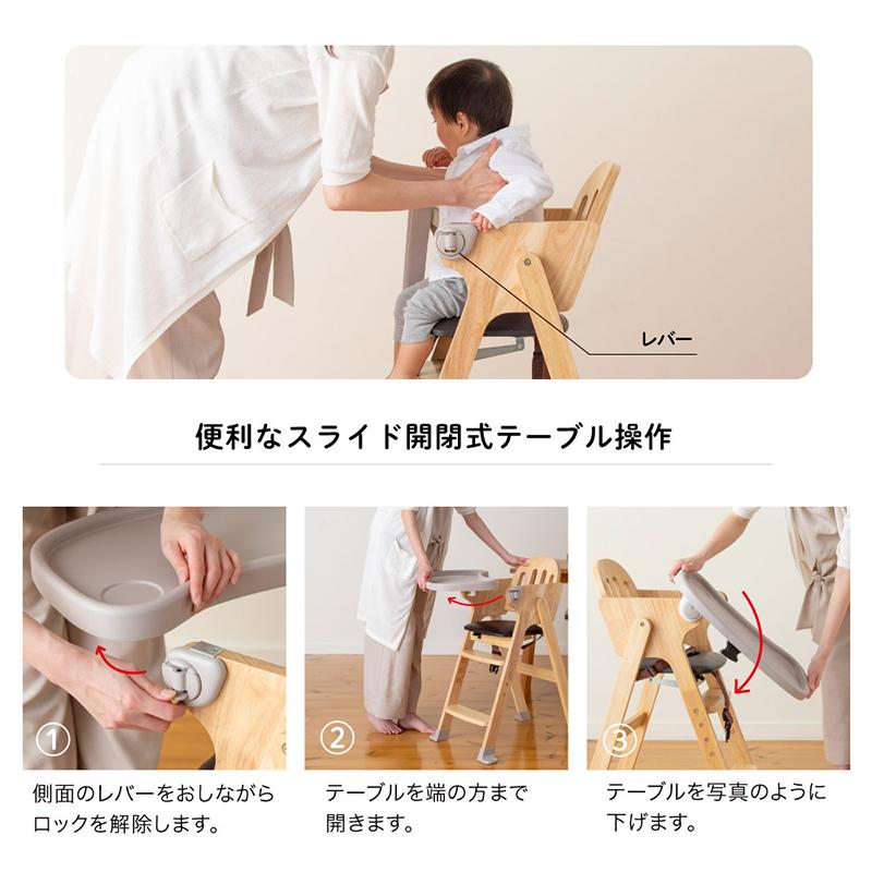 katoji-easysit-1.jpg