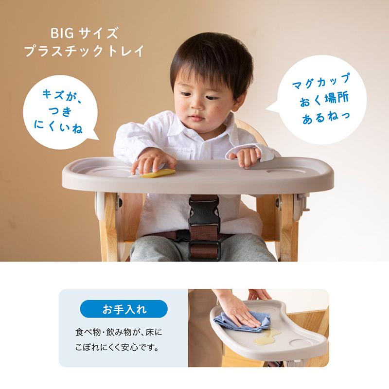katoji-easysit-3.jpg