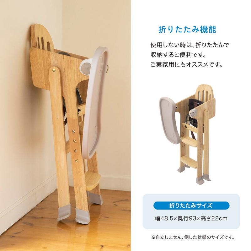 katoji-easysit-4.jpg