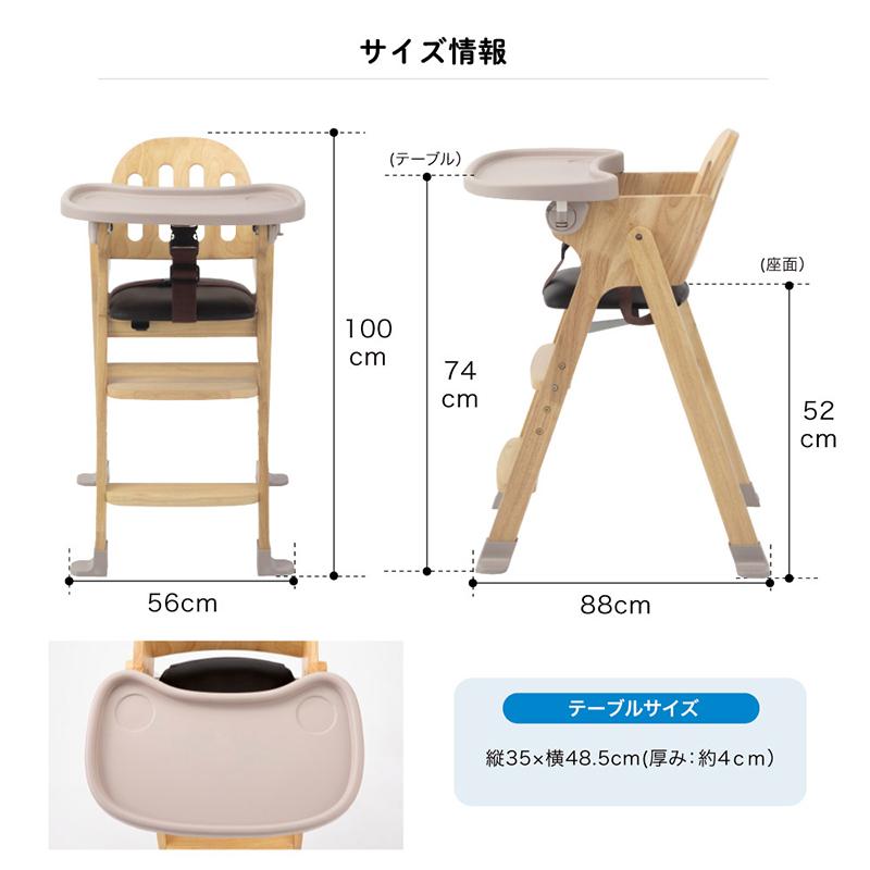 katoji-easysit-5.jpg