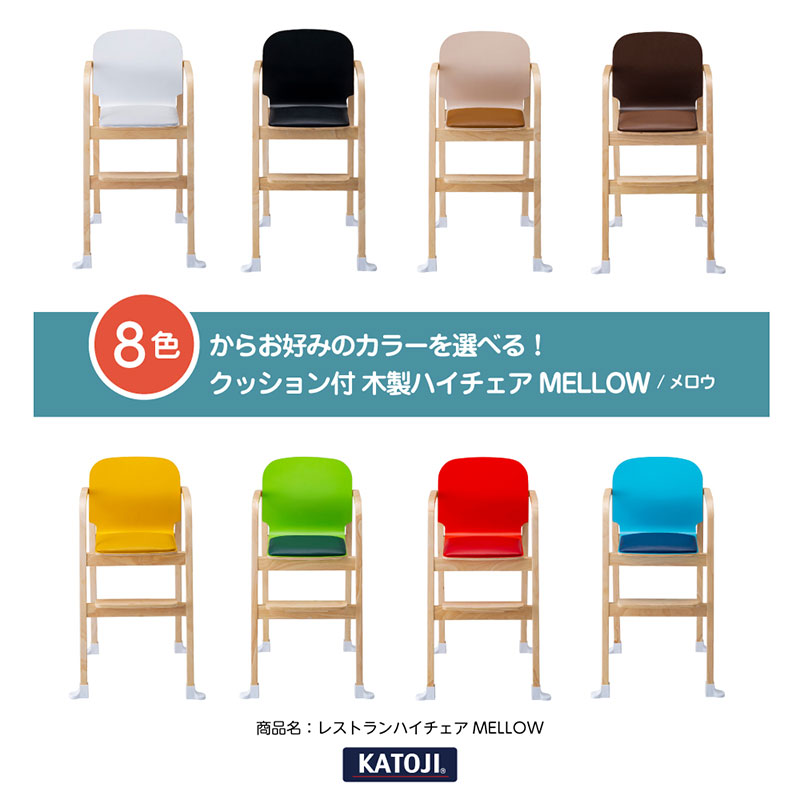 katoji-mellow01.jpg