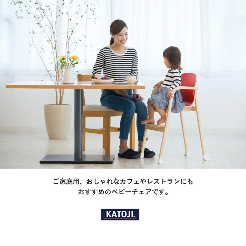 katoji-mellow09.jpg