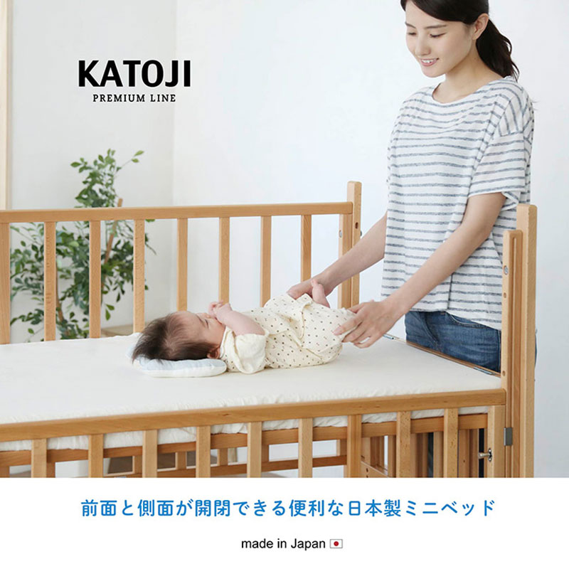 katoji-mini-baby-bed-high-1.jpg