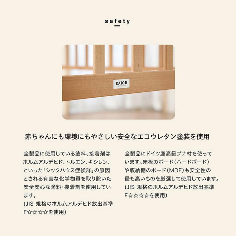 katoji-mini-baby-bed-high-10.jpg