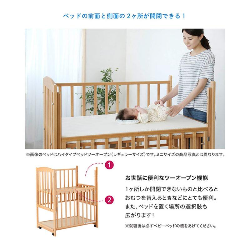 katoji-mini-baby-bed-high-3.jpg
