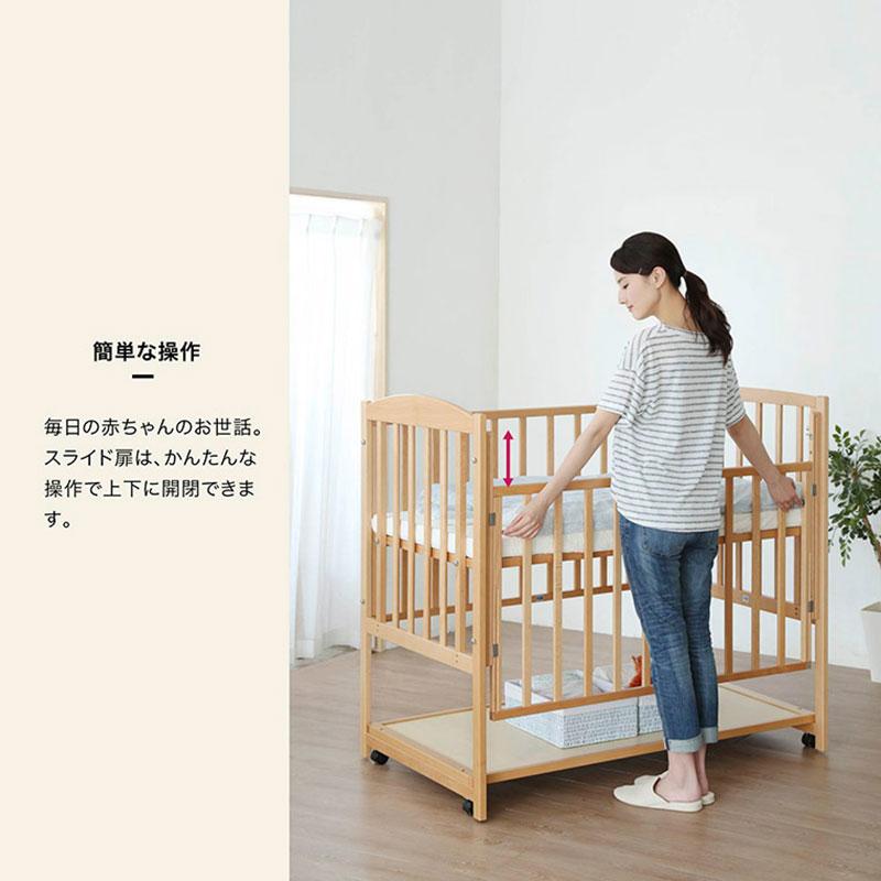 katoji-mini-baby-bed-high-5.jpg