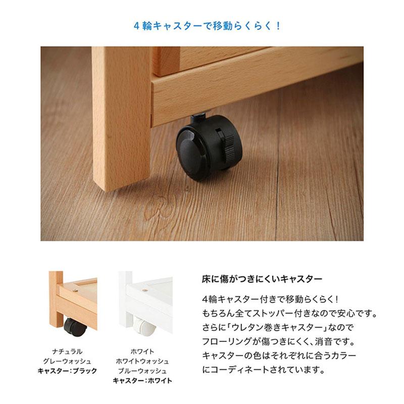 katoji-mini-baby-bed-high-6.jpg