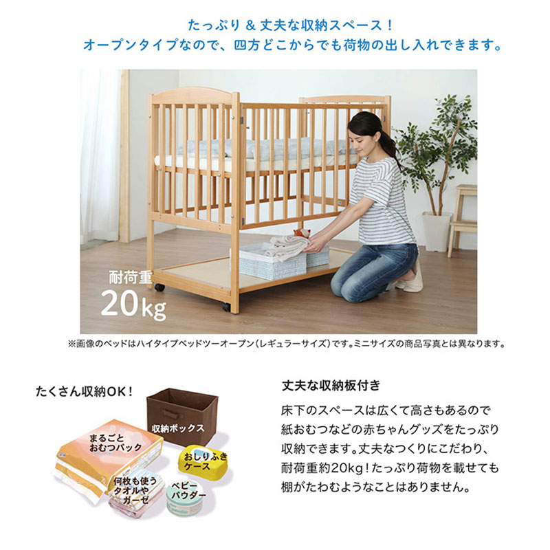 katoji-mini-baby-bed-high-7.jpg