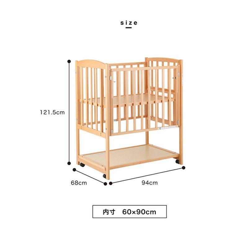 katoji-mini-baby-bed-high-8.jpg