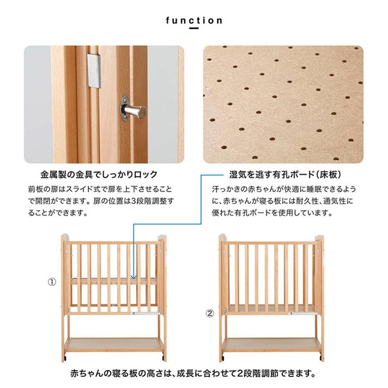 katoji-mini-baby-bed-high-9.jpg