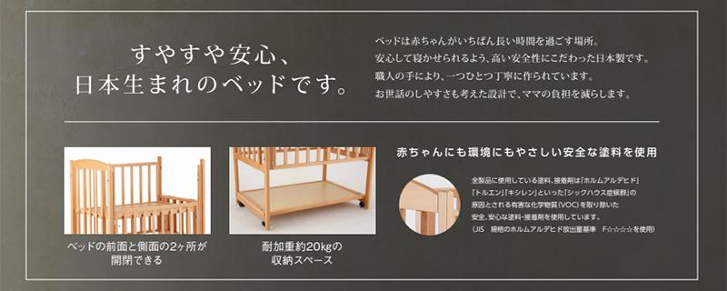 katoji-mini-baby-bed.jpg