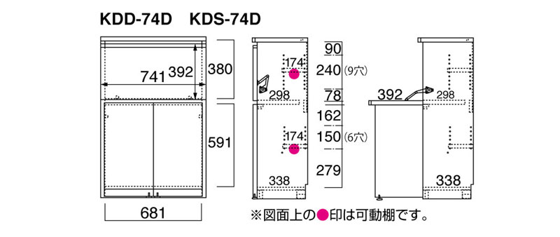 kdds-74d-s.jpg