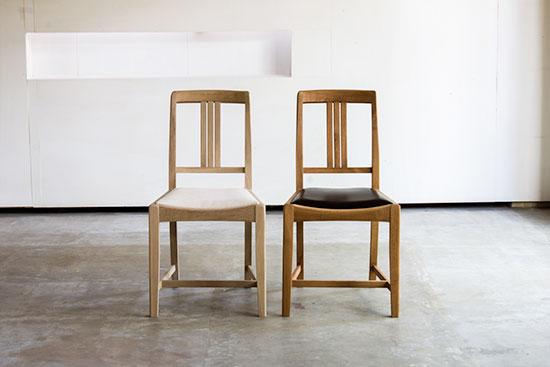 kk-chair-7.jpg
