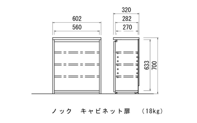 knock-cabinet-door-s.jpg