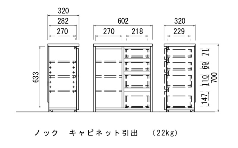 knock-cabinet-drawer-s.jpg