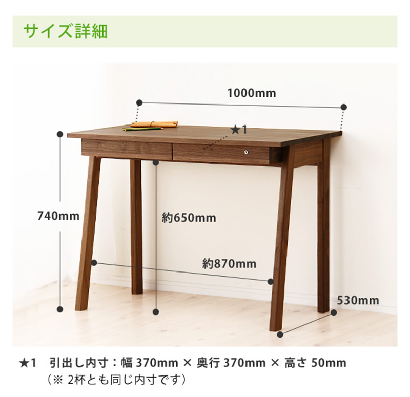kukka-desk-s.jpg