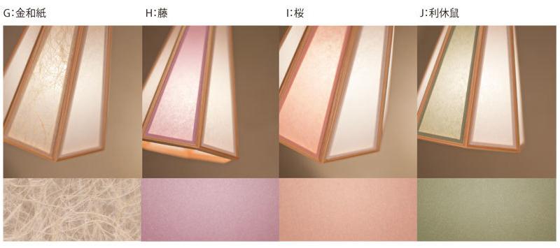 lampada-color-paper-2.jpg