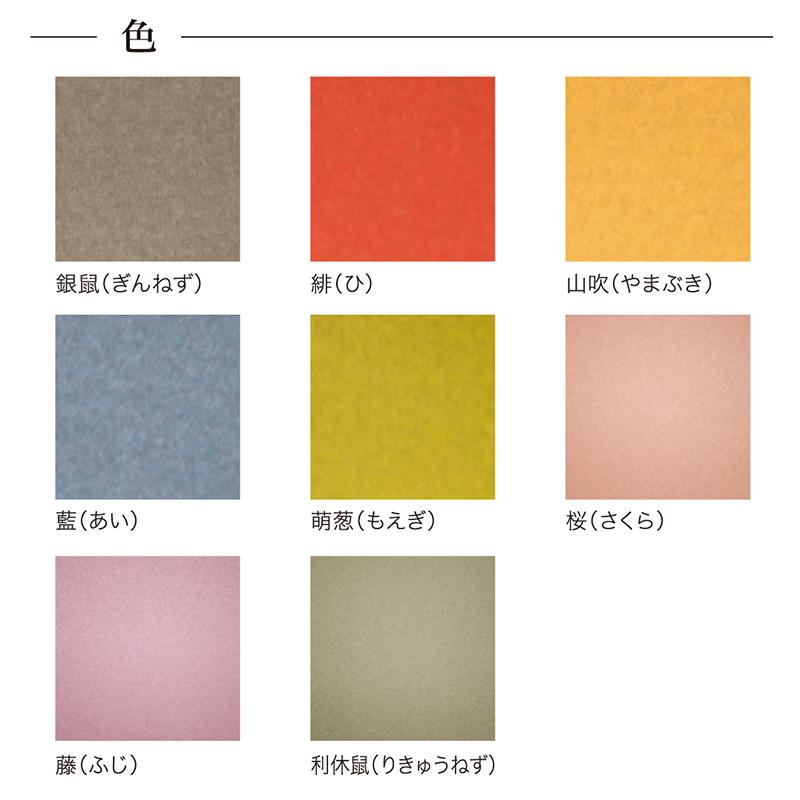 lampada-color-paper.jpg