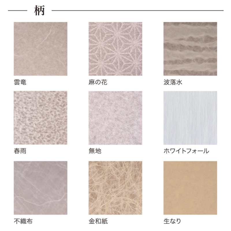 lampada-pattern-paper.jpg