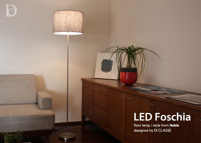 led-foschia-fl-main01.jpg