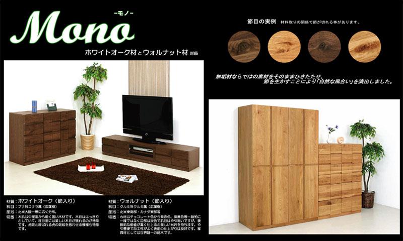 maruta-mono-1.jpg