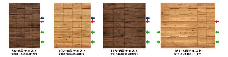 maruta-mono-3.jpg