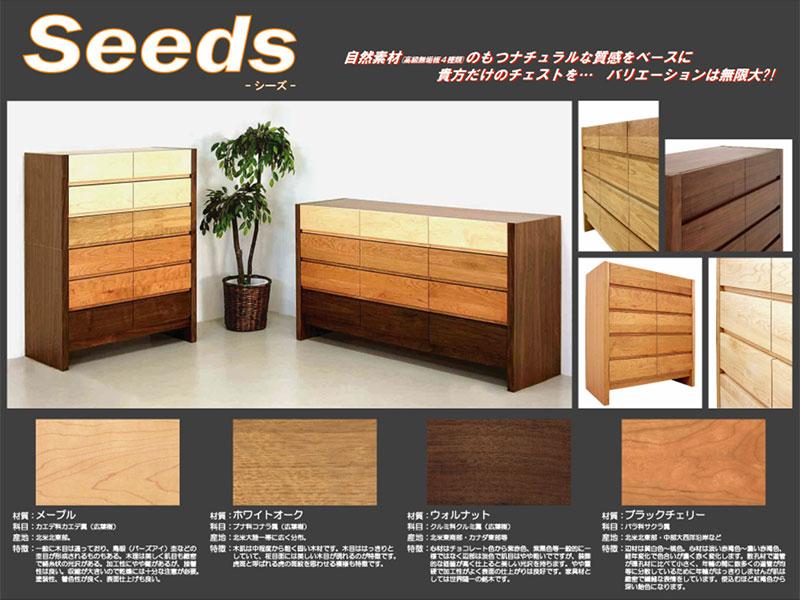 maruta-seeds-d1.jpg